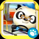 Dr. Pandas Busfahrer
