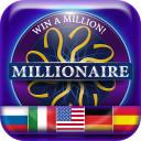 Millionär 2015 - Sonderausgabe