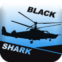 Black Shark - Combat Gunship Flight Simulator