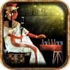 Ägyptisches Senet (Spiel des alten Ägypten) Anubis ...