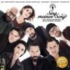 Various Artists: Sing meinen Song - Das Tauschkonzert, ...
