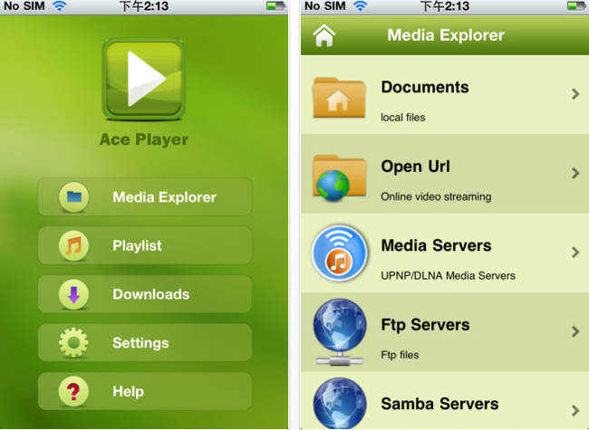 Скачать Ace Stream Media для Андроид. Айс Стрим Медиа - универсальный менеджер мультимедийных потоков на Андроид