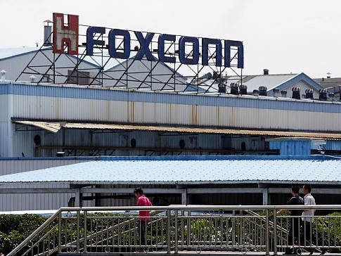 Foxconn Firmengelände