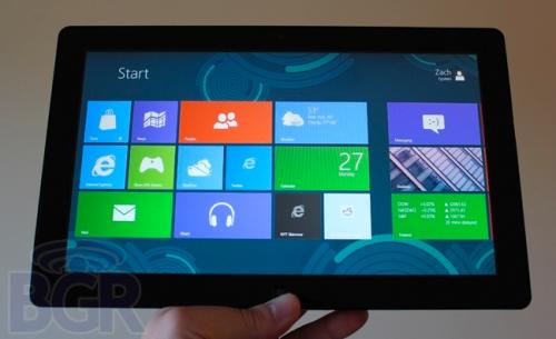 Microsoft Tablet Studie - Foto bgr.com