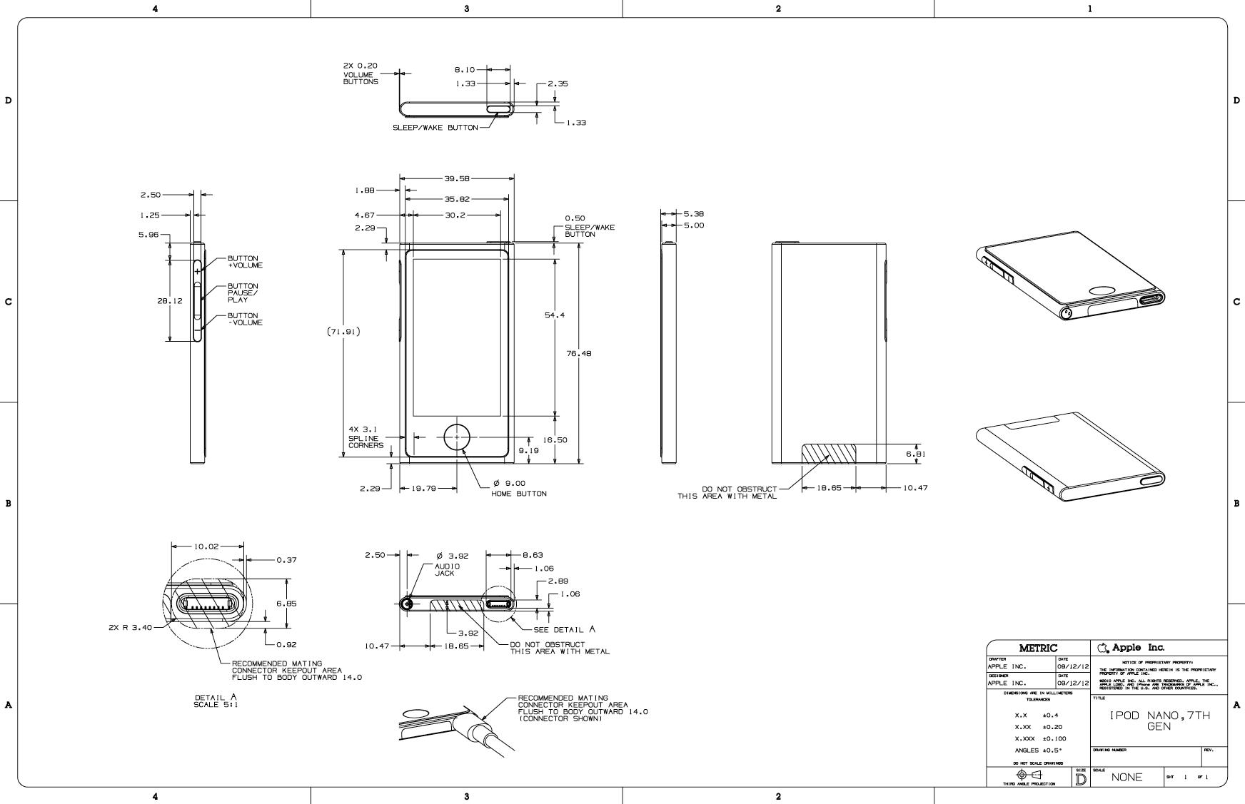 ipod touch und ipod nano technische zeichnungen itopnews. Black Bedroom Furniture Sets. Home Design Ideas