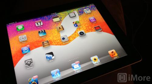 Fürs IPad: Retina-Wallpaper Zum Apple-iPad-Mini-Event