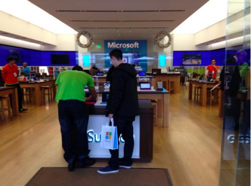 Microsoft Store Fortune.com