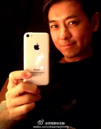 Jimmy Lin iPhone 5C