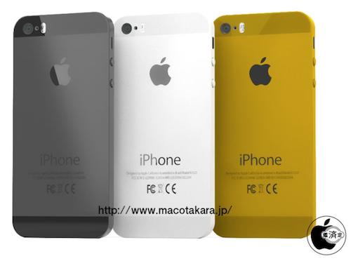 iPhone 5S Gold Mockup