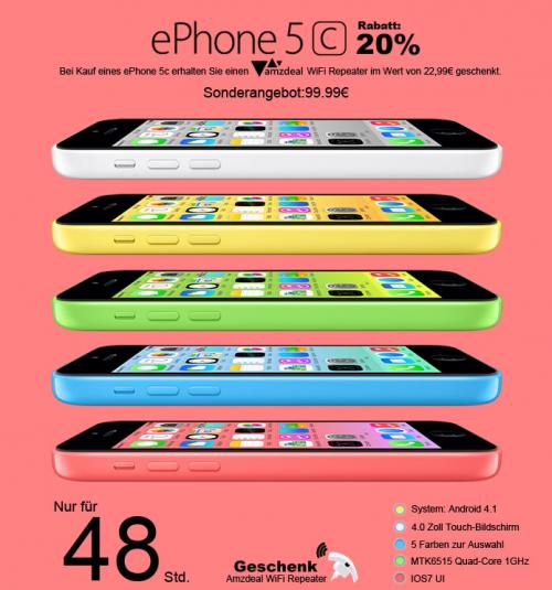 ePhone 5C