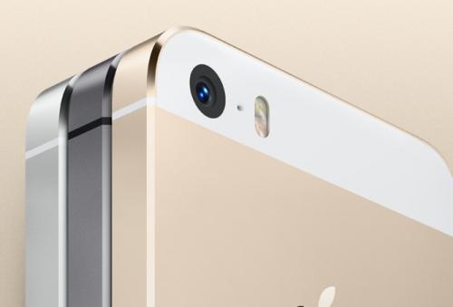 iPhone 5S Ansicht