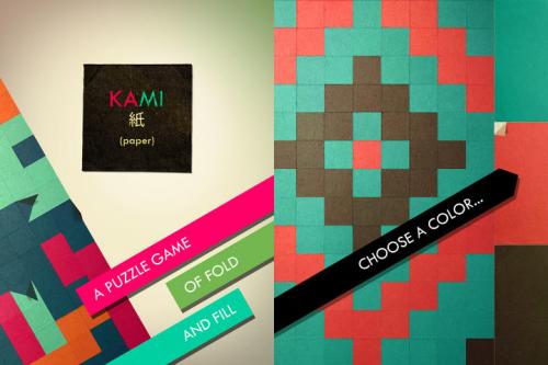 KAMI Screen1