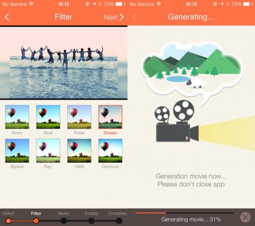 SlideStory Screen2