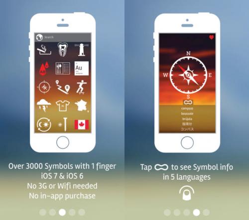 Symbolic App Screen2
