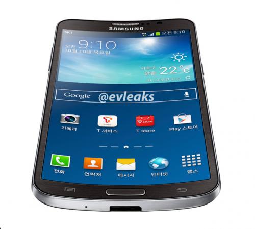 evleaks Samsung Galaxy gebogen