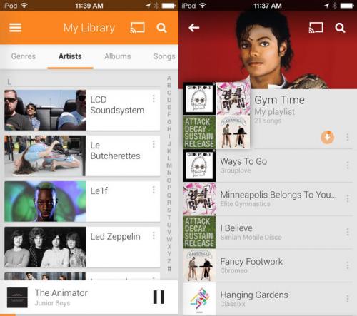 Google Play Music Screen2