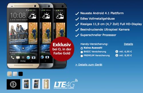 HTC One Gold O2 Werbung