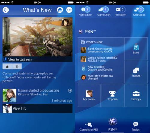 PlayStation App Screen1