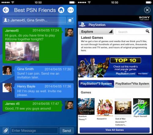 PlayStation App Screen2