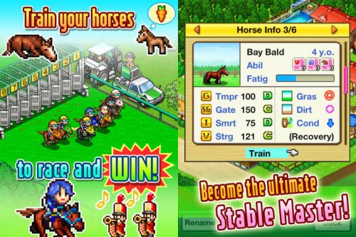 Pocket Stables Screen1