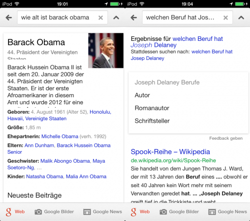 imal1 google now2