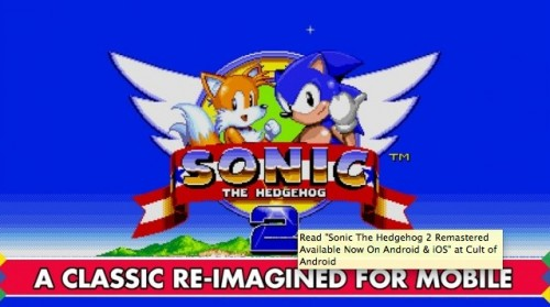Sonic 2 remastered Logo