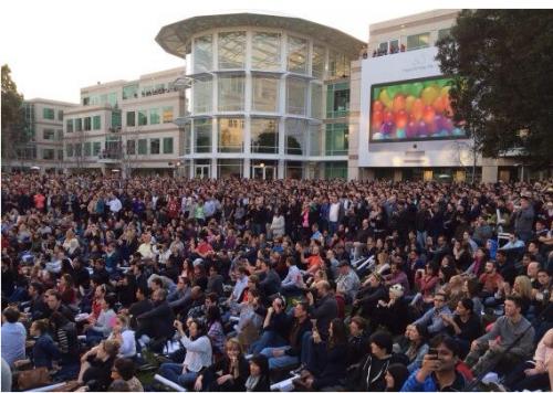 Konzert Apple Campus