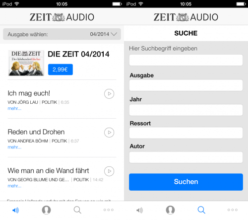 Zeit Audio Screen