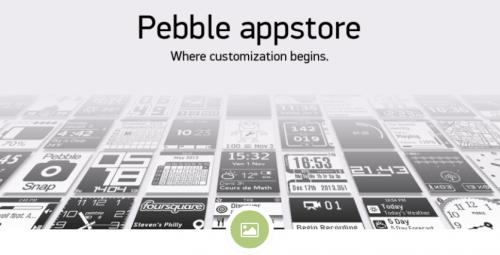 Pebble Store
