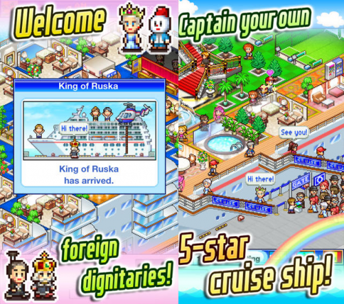 World Cruise Story Screen 2