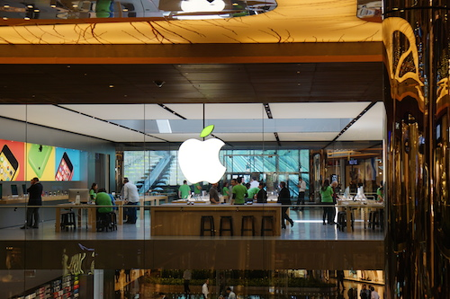 Apple Store Istanbul Frontansicht