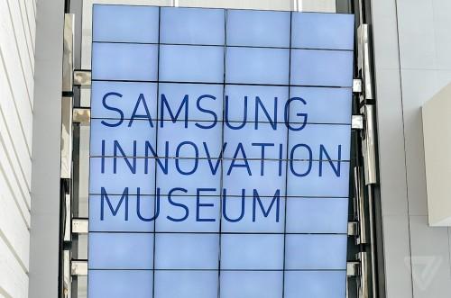 Samsung Museum