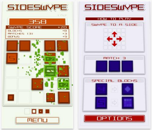 sideswype_1