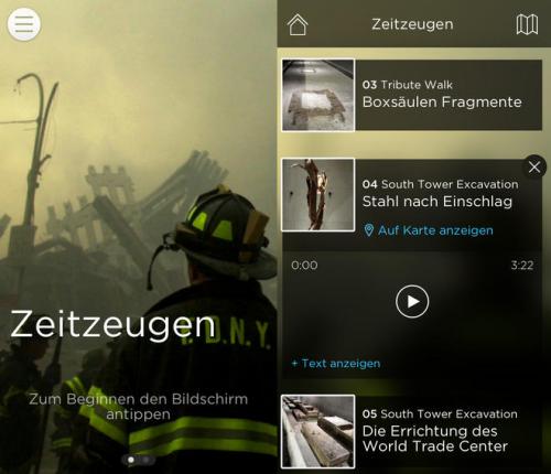 9 11 Museum Screen1