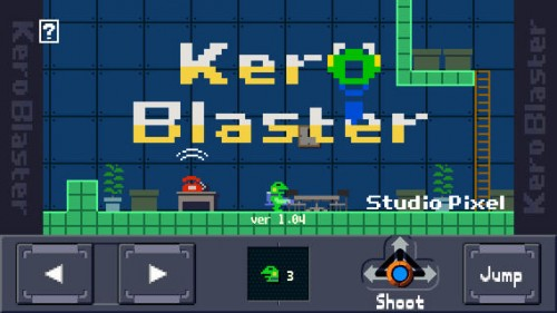 KeroBlaster Screen1