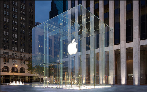 New York 5th Avenue Apple Store