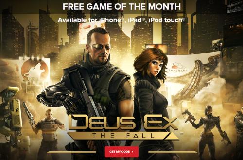 Deus Ex ign