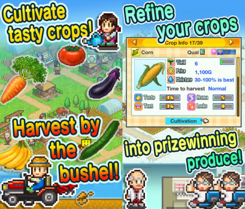 Pocket Harvest Screen1