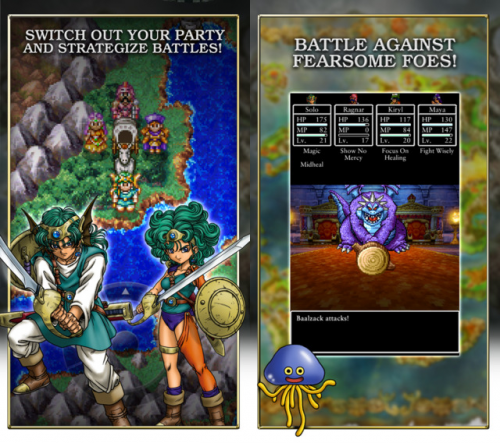 Dragon Quest IV Screen2