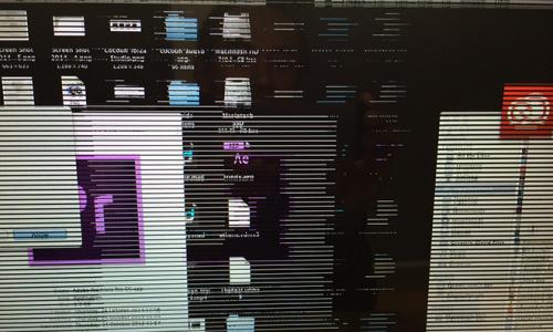 MacBook Pro 2011 Grafikchip