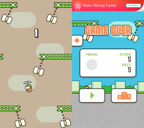 Swing Copters Screen2