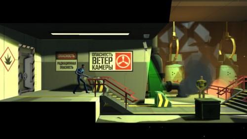 Counter Spy Screen2