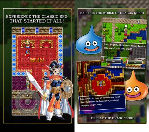 Dragon Quest I Screen1