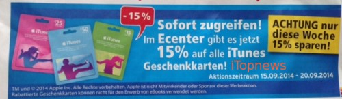 Ecenter iTunes Deal Sept14
