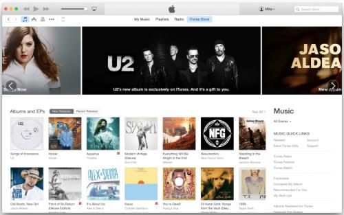 iTunes 12 flat