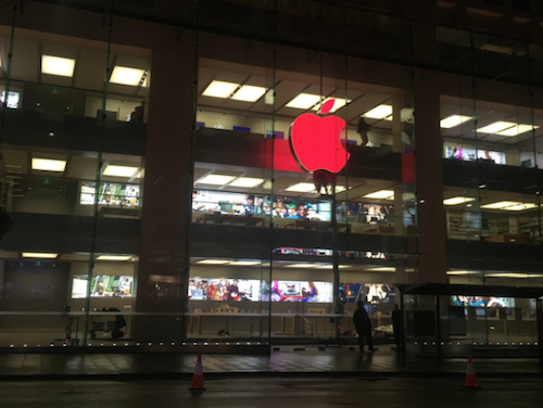 Apple Store RED Logo rot