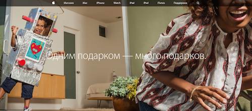 Apple Store Russland