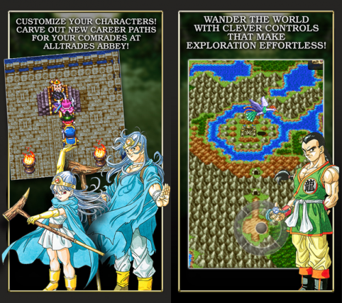 Dragon Quest III Screen2