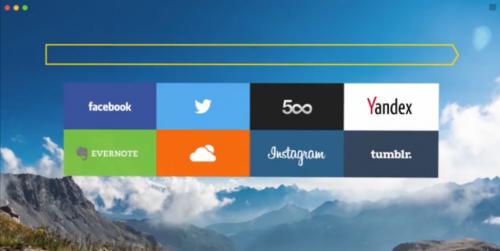 Yandex Browser Neu Bild1