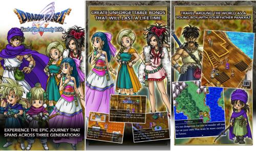 Dragon Quest V Screen1
